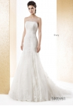 Свадебное платье 5981