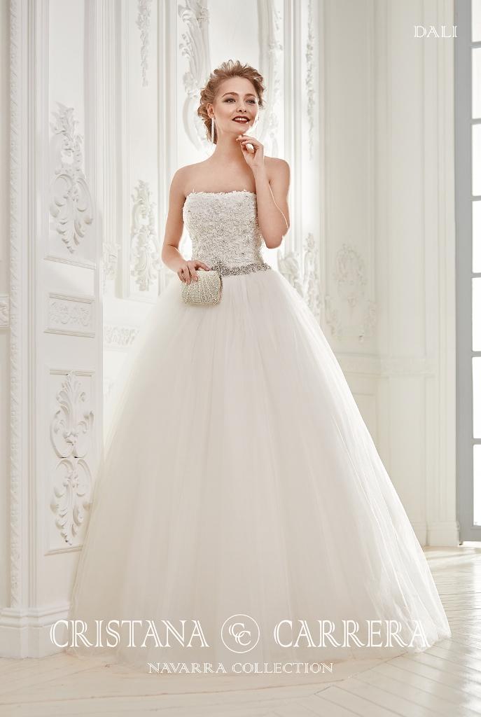 Новые недорогие свадебные  в москве