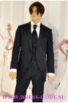 Мужской костюм 170-350 синий