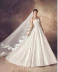Свадебное платье Uvea