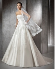 Свадебное платье Zinaida