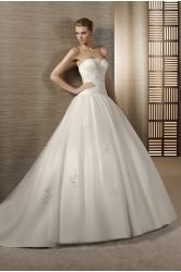 Свадебное платье Trinidad